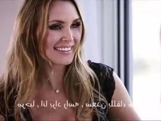 arab  escort  girl